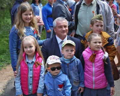 С самым светлым и добрым праздником лета, крымчане!