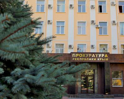 Прокуратура Крыма проверяет семью, в которой пропала девочка