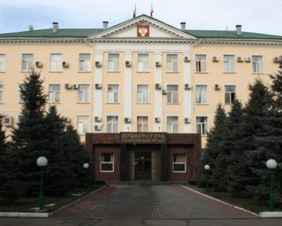 Сотрудник «Воды Крыма» обвиняется во взятке
