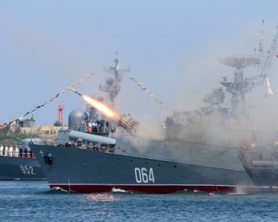 Корабли ЧФ РФ проведут артиллерийские и ракетные стрельбы