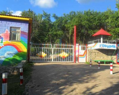 Главное контрольное управление Севастополя оштрафовано за неисполнение контракта