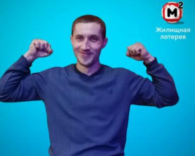 Автослесарь из Крыма стал обладателем квартиры