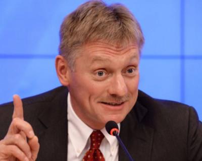Дмитрий Песков считает, что здоровью россиян голосование по Конституции не угрожает