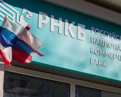 Чих крымского банка РНКБ