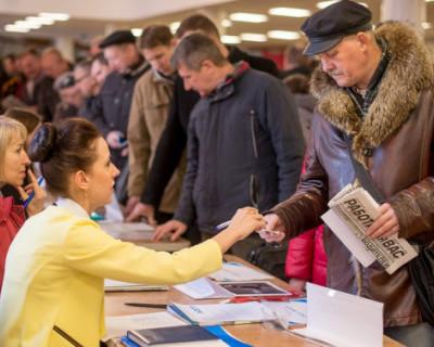 Эксперты предрекают России рекордную безработицу