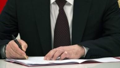 Протокол по итогам встречи в Минске, опубликованный ОБСЕ в ночь на воскресенье
