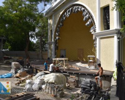 «Севастопольский вальс» на летней эстраде «Ракушка» зазвучит осенью?