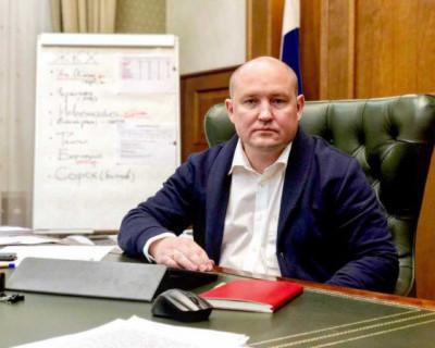 В Севастополе создан Государственный фонд развития промышленности