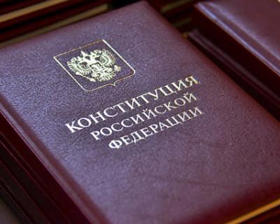 Как севастопольцы могут проголосовать дистанционно за поправки в Конституции?