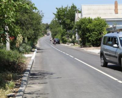 В Севастополе отремонтировали еще одну дорогу
