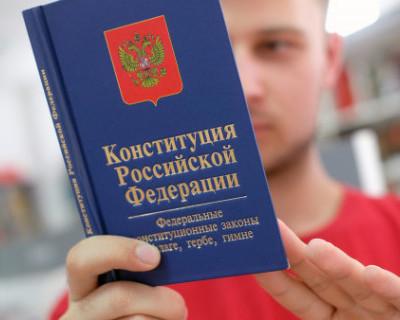 Пока идет подготовка к голосованию по поправкам в Конституцию, параллельно идёт кампания по дискредитации мероприятия!