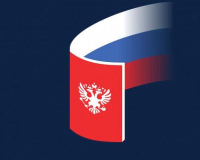 Изучаем поправки в Конституцию РФ