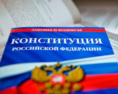 Севастопольцы, нам выпала великая честь 1 июля проголосовать за поправки в Конституцию!