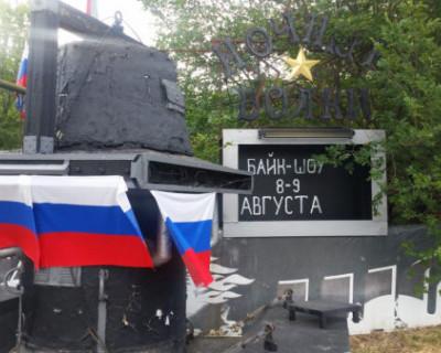 Севастополь-Крым-Россия! Всех с праздником!