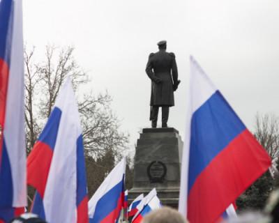 День России в Севастополе (ПРОГРАММА МЕРОПРИЯТИЙ)