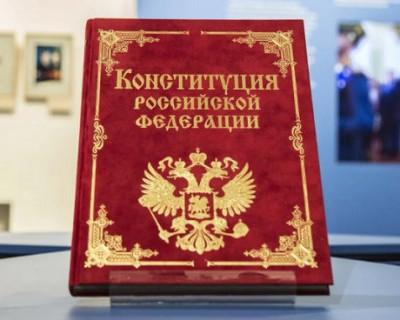 На портале «Госуслуги» открыты цифровые сервисы для общероссийского голосования по изменениям в Конституцию РФ