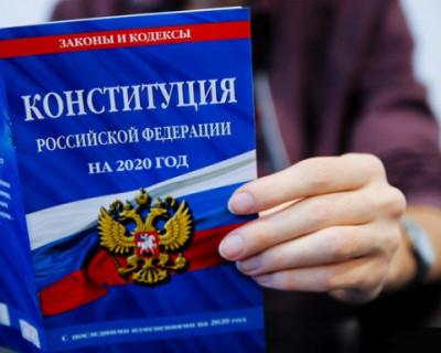 Три важные поправки в Конституцию России