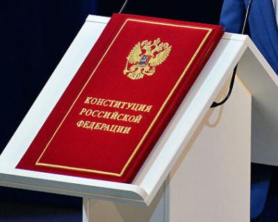 Голосование ЗА поправки в Конституцию: что важно знать