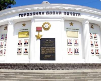 Михаил Развожаев открыл обновленную центральную Доску почета Севастополя