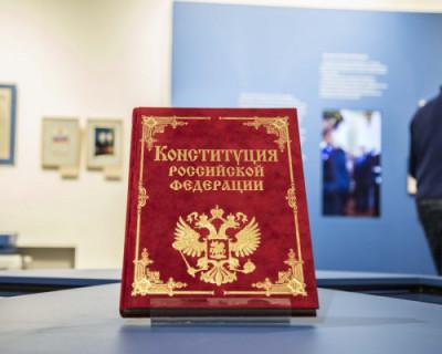 Поправки в Конституцию направлены на защиту интересов России