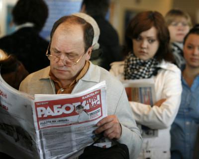 Безработным россиянам заплатят по три тысячи рублей