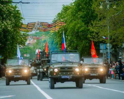 В Севастополе ограничат движение на время репетиций парада