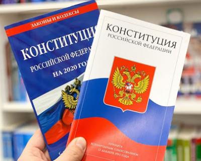 Впервые за 16 лет россияне будут голосовать летом