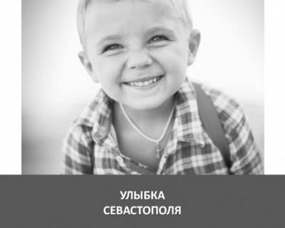 Улыбка Севастополя....(много фото)