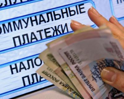 Власти Севастополя просят вовремя платить за коммунальные услуги