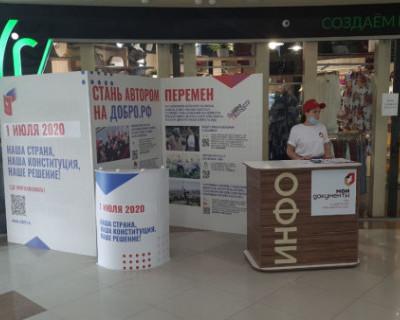 МФЦ Севастополя открыл мобильные пункты в торговых центрах города