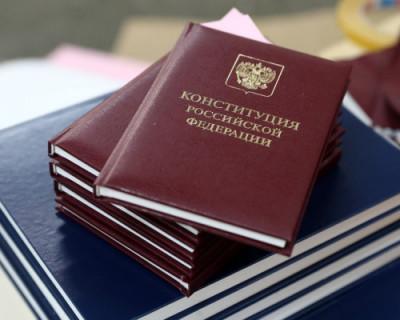 В Севастополе ревом моторов поддержат поправки Путина к Конституции