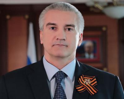 Глава Крыма поздравил врачей с профессиональным праздником