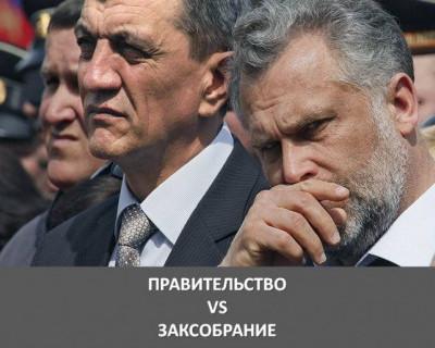 Правительство VS  Заксобрание: «Чья Палата в Севастополе  ОБЩЕСТВЕННЕЙ?»