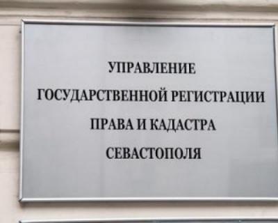 Экс-сотрудник Севреестра обвиняется в получении взятки