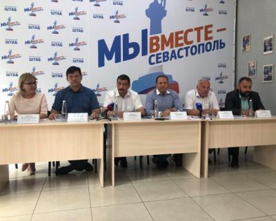 Севастополь готов голосовать ЗА поправки в Конституцию России