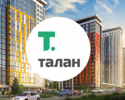 ООО «СК «Талан-Ижевск» лишилось прав собственности на еще один участок в Севастополе