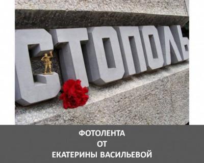 Февраль. Ежемесячная фотолента от Екатерины Васильевой
