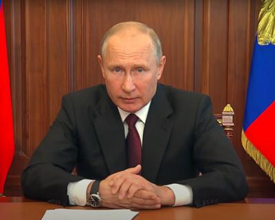 Наша общая важнейшая задача, чтобы результаты общероссийского голосования были абсолютно достоверными и легитимными — Путин
