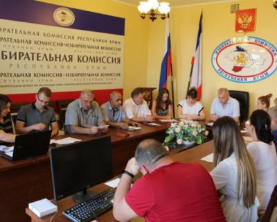 В Крыму ЗА поправки к Конституции России проголосовали 13,57% избирателей