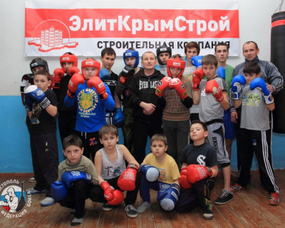 Школа бокса села Верхнесадовое получила подарки от спонсора (фото)