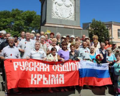 Поправки к Конституции усиливают Россию и ослабляют позиции либералов
