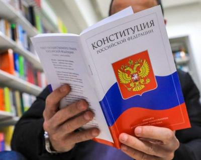 Проголосовать ЗА поправки к Конституции смогут все севастопольцы и гости города