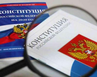 4 день голосования в Севастополе ЗА поправки в Конституцию России
