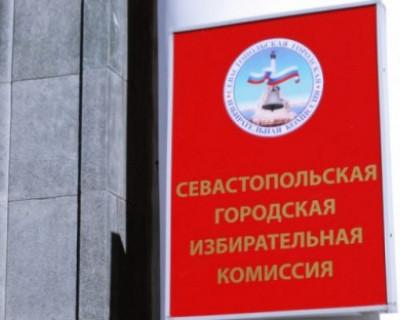 25% севастопольцев уже проголосовали ЗА поправки к Конституции России
