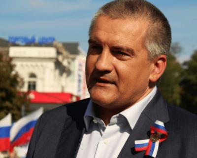 Глава Крыма поздравил партизан и подпольщиков