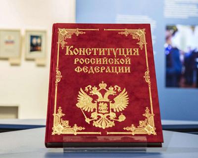 Поправки в Конституцию РФ уже поддержали 76% россиян