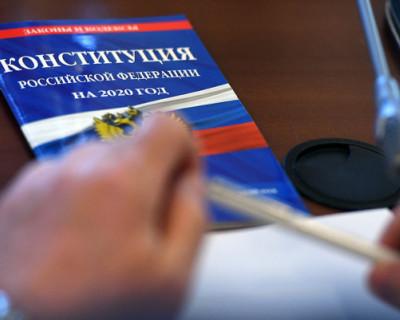 Европейские наблюдатели посетят Крым для ознакомления с процессом голосования по поправкам в Конституцию России