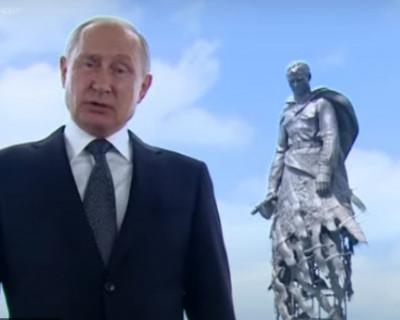 Владимир Путин обратился к россиянам с призывом проголосовать за изменения Конституции РФ (ВИДЕО)