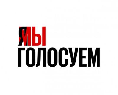 Крым ЗА Путина и ЗА поправки к Конституции России