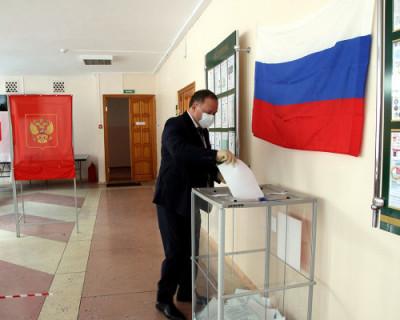 Участвуйте в общероссийском голосовании по вопросу одобрения изменений в Конституцию!